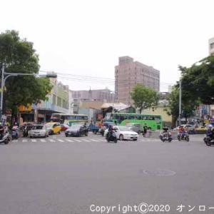 【海外旅行】台湾旅行へ行って来ました! ⑲  [今日は主婦休みの日]