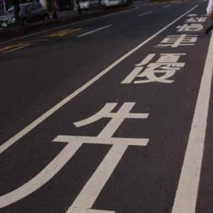 【海外旅行】台湾旅行へ行って来ました!㉕「25」   [今日はホームビデオ記念日]