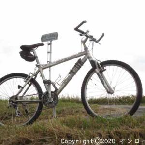 【MTB】利根川自転車道を走りました! ➉   [今日は漫画週刊誌の日]