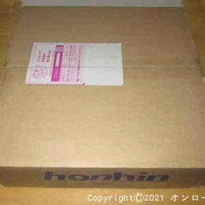 【音楽】「先着特典付」A LONG VACATION VOX(完全生産限定盤)が届きました!