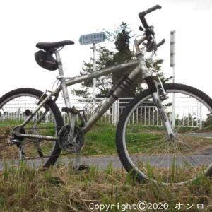 【MTB】利根川自転車道を走りました! ⑫   [今日はあんパンの日]