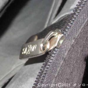 ACE WORLD TRAVELERの鞄を購入しました!   [今日は麻雀の日]