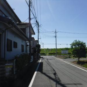 高麗神社にお参り(埼玉県日高市)2020.04.19