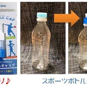 CARACLEが行く!入間川CRポタ(埼玉県狭山市)2020.02.24