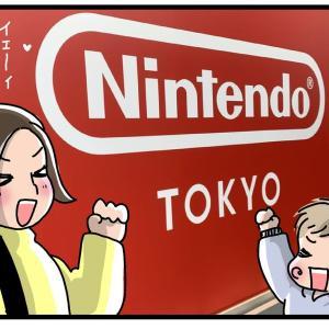 子連れでNintendo TOKYOに行ってきたよ