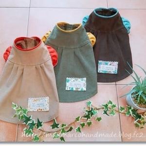 こだまる限定商品、秋のお洋服。