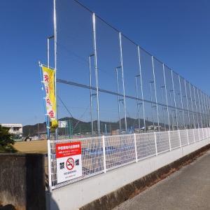 小学校のフェンス