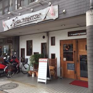 ナッシュカッツェ(ウィーン菓子・横浜市青葉区)