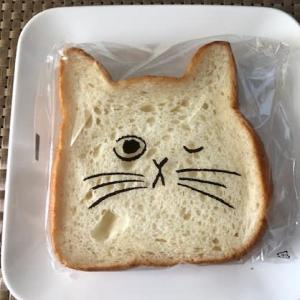 休日のおやつ ねこねこ食パン