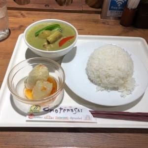 Dipgarden TOKYO でグリーンカレー