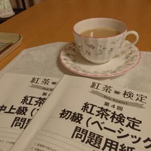 紅茶検定を受けてみました☆
