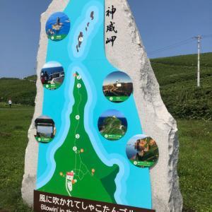 北海道2019年8月 ☆積丹半島ドライブ1