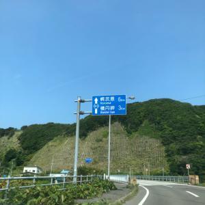 北海道2019年8月 ☆積丹半島ドライブ2