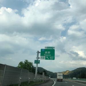 長野2020年8月 ☆2泊3日の旅