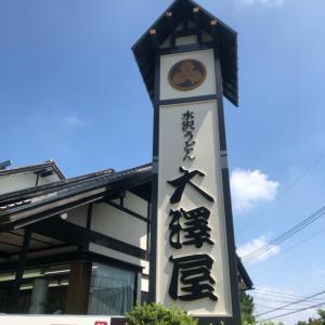 長野2020年8月 ☆水沢うどん 大澤屋