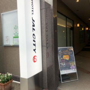 長野2020年8月 ☆HOTEL JAL CITY Nagano