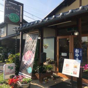 長野2020年8月 ☆手作りアップルパイの店 ベルジュ