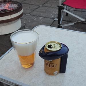 (新)ビール飲みの最強ツール