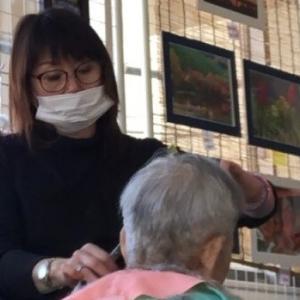 訪問理美容サービスの助成