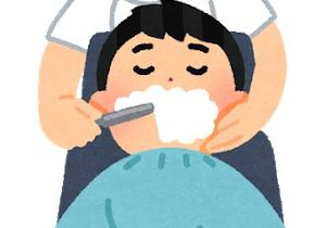 『髭を剃ったのに潤ってる!!』