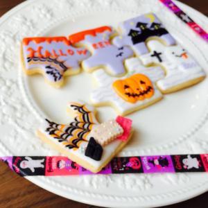 ハロウィンパズルクッキー開催日はこちら!