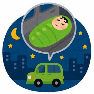 夜、釣り場(駐車スペース含む)の近くでは寝ないほうがいいぞ