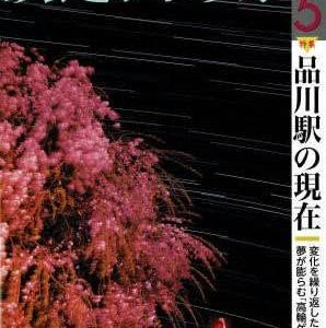 晴耕雨読日記 2020年(令和2年)3月25日 水曜日 かごの鳥
