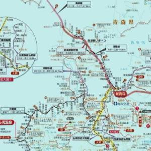 旅の小窓~初めての弘南鉄道大鰐線の旅2020(1)大鰐行 6列車