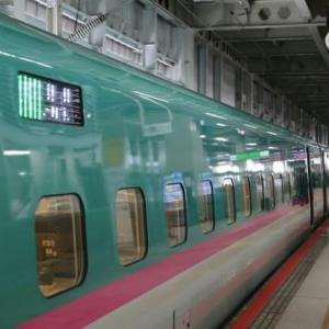 山形鉄道 鉄印の旅 2 仙台駅から福島駅へ