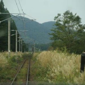 仙山線経由左沢線と峠駅の旅 3 仙山線~左沢線へ