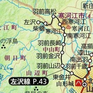 仙山線経由左沢線と峠駅の旅 4 左沢線下り普通 左沢行 329D