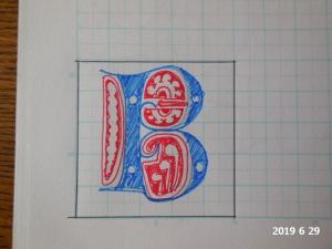 カリグラフィー練習 ヴァーサル体 B