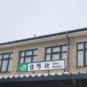 2020.2.23 遠野ふるさと村 参戦記