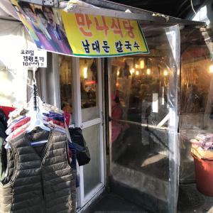 2019年12月☆韓国旅行記☆6.ククス横丁でポリパッの朝食!