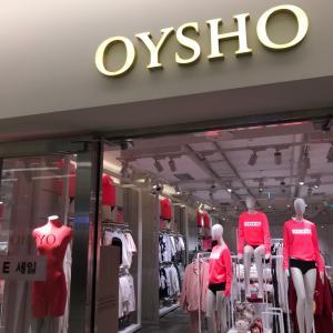 2019年12月☆韓国旅行記☆7.今回も日本未上陸『OYSHO』へ