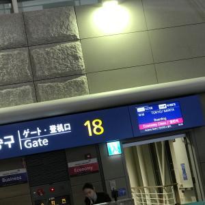 2019年12月☆韓国旅行記☆21.アシアナ航空仁川~成田便の機内食