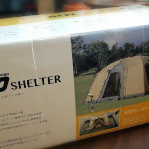 また新テント?!ユニフレームREVOシェルターを買ったワケ。