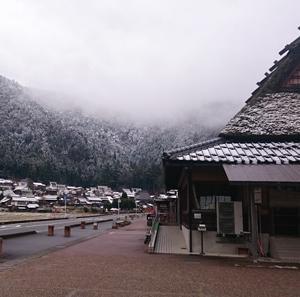 ひよしフォレストリゾート山の家と「京のつちたま」。
