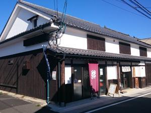 京都府南丹市園部町 園部まごころステーション 「陽だまり」
