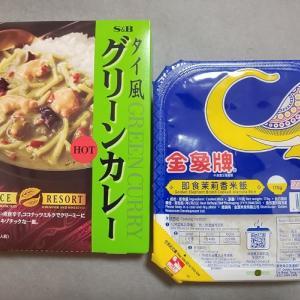 金象牌の即食茉莉香米飯