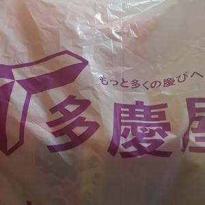 多慶屋でお買い物♪