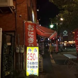 デリカぱくぱく 浅草店@浅草1丁目