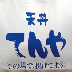天丼てんや 浅草店@浅草1丁目