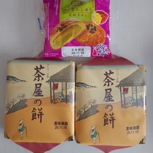 スーパーでお買い物@マックスバリュ 堀川店(昭和橋)
