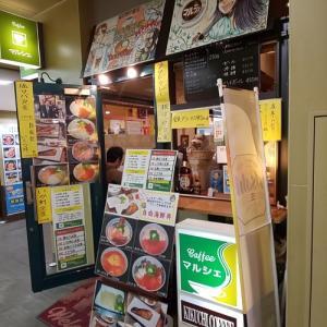COFFEE マルシェ @はこだて自由市場(新川町)