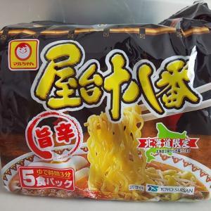 スーパーでお買い物@コープさっぽろ 湯川店(函館アリーナ前)