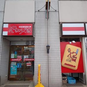 ハセガワストアのやきとり弁当 @函館駅前店