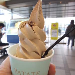 美鈴珈琲のコーヒーソフト@函館駅