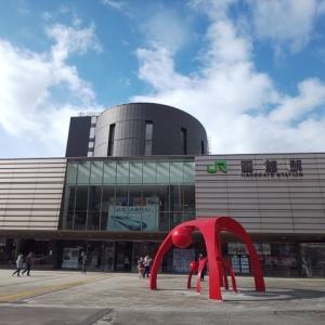 さよなら函館駅