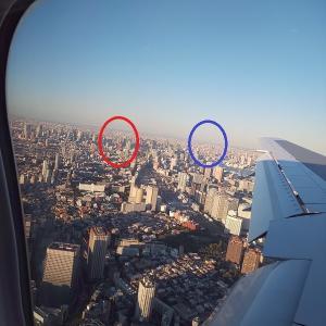 羽田空港着陸直前の風景  2020/10/25